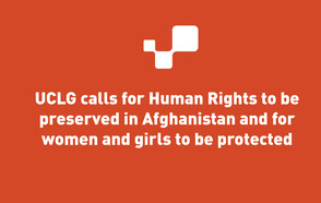 UCLG calls for Human Rights to be preserved in Afghanistan and for women and girls to be protected