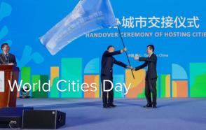 World Cities Day - Urban October 2020