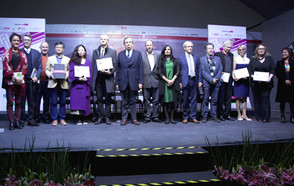La Ciudad de México acoge la 3ra ceremonia del Premio de la Cultura de CGLU