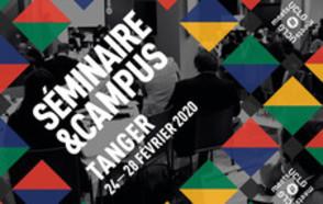 Tanger 2020 - Séminaire Annuel de CGLU