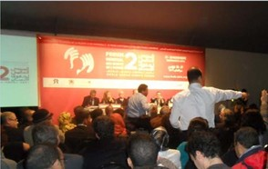 The Second World Human Rights Forum