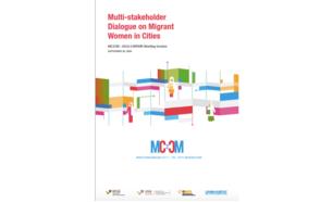 MC2CM Dialogue multipartite sur les femmes migrantes dans les villes
