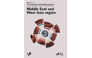 The GOLD V Regional Report on Middle East and West Asia