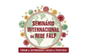 """Engagement, solidarité et démocratie au """"Séminaire International du Forum des Autorités Locales de Périphérie"""" à São Leopoldo et Porto Alegre"""