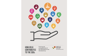 How UCLG contributes to the SDGS