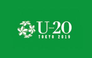 La Cumbre de Alcaldes Urban 20 2019 se celebrará en Tokio los días 21 y 22 de mayo