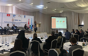 In Tunis, UCLG co-organizes technical Consultation on SDG 16+