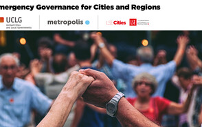 """Launch of the """"Emergency Governance Initiative for Cities and Regions"""" – Monitoring the impact of COVID 19 and its aftermath"""