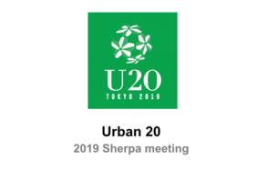U20 Sherpa meeting