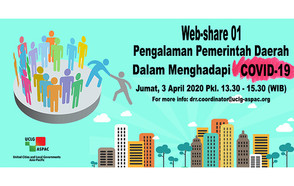 "UCLG ASPAC Web-share ""Local Governments Experience on COVID-19"""