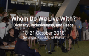 World Human Rights Cities Forum (WHRCF)