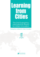 Learning form cities