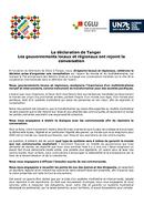 La déclaration de Tanger  - Les gouvernements locaux et régionaux ont rejoint la  conversation