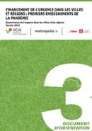 Document d'Orientation #03  Financement de l'urgence dans les villes et les régions