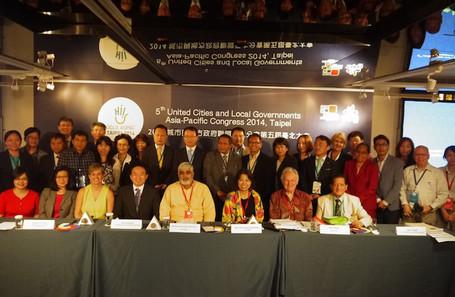 Taipei Congress