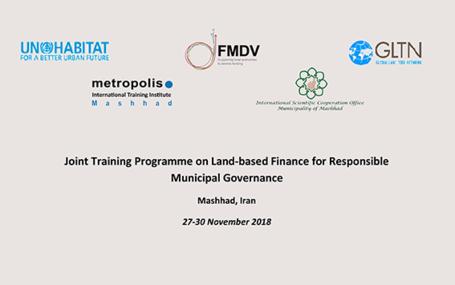 Joint Training Programme on Land-based Finance for Responsible Municipal Governance