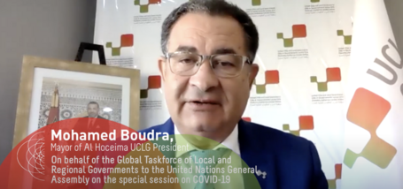President of UCLG Mohamed Boudra calls for a renewed and inclusive multilateral system on the occasion of the United Nations General Assembly