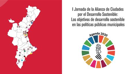 I Jornada de la Alianza de Ciudades por el Desarrollo Sostenible: Los objetivos de desarrollo sostenible en las políticas públicas municipales
